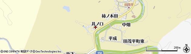 愛知県豊田市田茂平町(井ノ口)周辺の地図