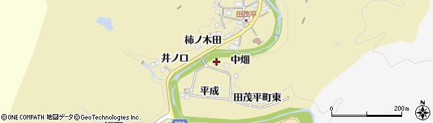 愛知県豊田市田茂平町(中畑)周辺の地図