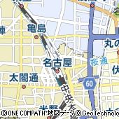 株式会社オービックビジネスコンサルタント 名古屋支店
