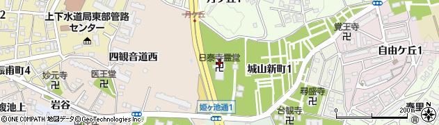 日泰寺霊堂周辺の地図