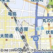 株式会社名古屋ソフトウェア開発