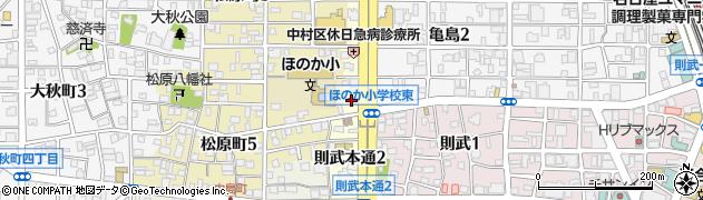風来坊チェーン 近鉄名古屋駅店則武配送部周辺の地図