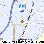 静岡県裾野市