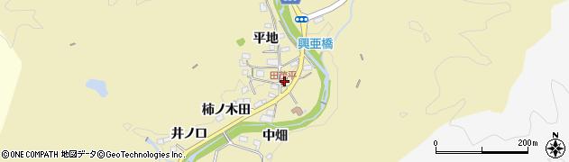 愛知県豊田市田茂平町(道下)周辺の地図