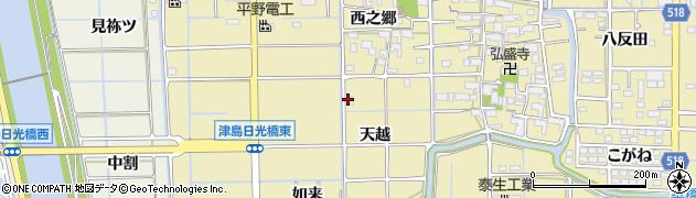 愛知県津島市越津町(天越)周辺の地図