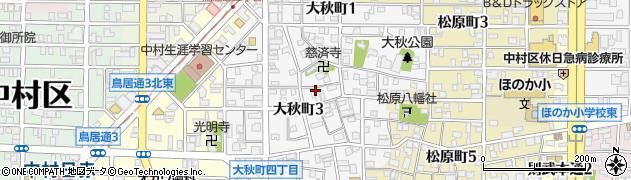 愛知県名古屋市中村区大秋町周辺の地図