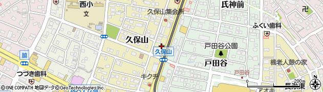 シャトレーゼ 長久手店周辺の地図