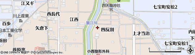 愛知県あま市七宝町下田四反割周辺の地図
