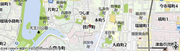 愛知県津島市皆戸町周辺の地図