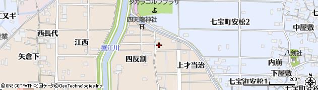 愛知県あま市七宝町下田(上才当治)周辺の地図
