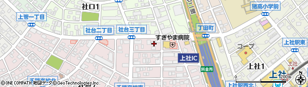 ドミノ・ピザ 社台店周辺の地図
