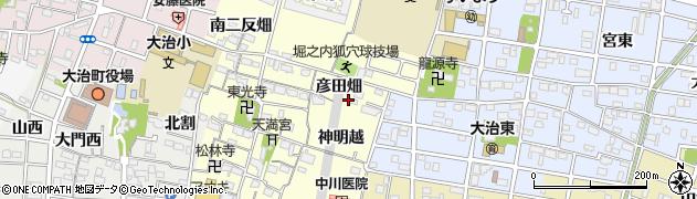 愛知県大治町(海部郡)堀之内(彦田畑)周辺の地図