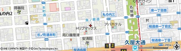 丸の内えれじー(哀歌)周辺の地図