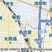 名古屋ユマニテク歯科製菓専門学校