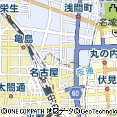 愛知県名古屋市西区名駅2丁目28-22