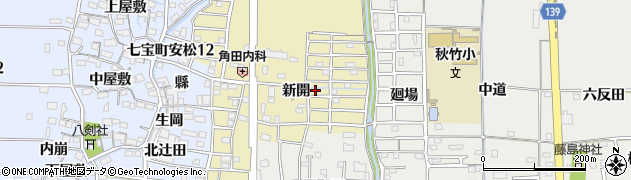 愛知県あま市七宝町遠島(新開)周辺の地図