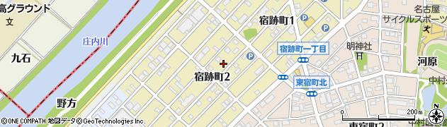 愛知県名古屋市中村区宿跡町周辺の地図