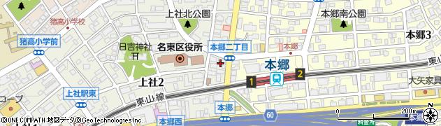 おかずや柿安本郷店周辺の地図