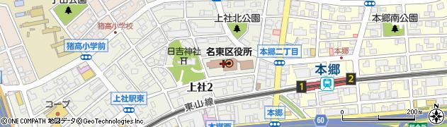 愛知県名古屋市名東区周辺の地図