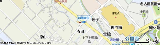 愛知県長久手市前熊(寺田)周辺の地図