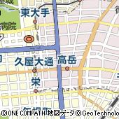 日刊工業新聞社労組名古屋支部