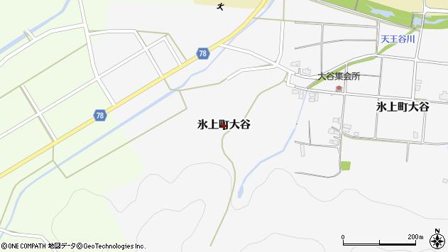 〒669-3621 兵庫県丹波市氷上町大谷の地図