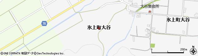 兵庫県丹波市氷上町大谷周辺の地図
