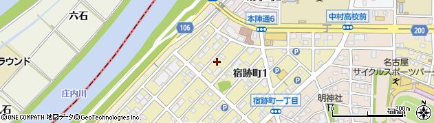 シーダー周辺の地図