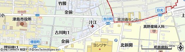 愛知県津島市古川(汁江)周辺の地図