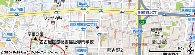 合資会社二ツ玉周辺の地図