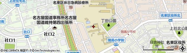 愛知県名古屋市名東区丁田町周辺の地図
