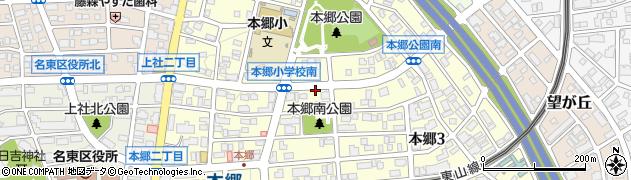 愛知県名古屋市名東区本郷周辺の地図