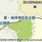 愛・地球博記念公園「モリコロパーク」