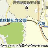 愛知高速交通株式会社