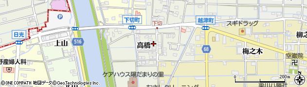 愛知県津島市下切町(高橋)周辺の地図