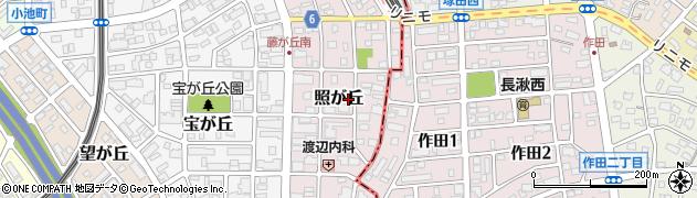 愛知県名古屋市名東区照が丘周辺の地図