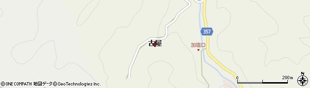 愛知県豊田市加塩町(古屋)周辺の地図