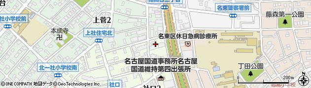 藤和シティホームズ社口周辺の地図