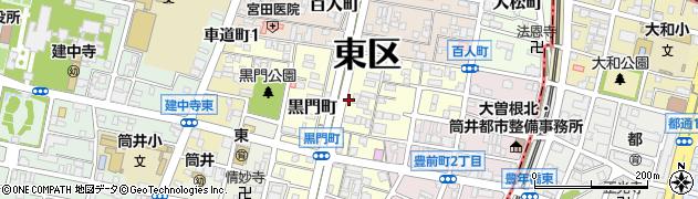 愛知県名古屋市東区黒門町周辺の地図