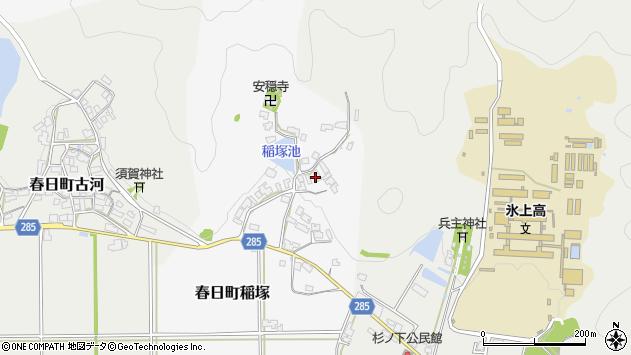〒669-4135 兵庫県丹波市春日町稲塚の地図
