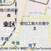 愛知県立名古屋盲学校