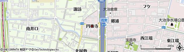 愛知県大治町(海部郡)花常(円楽寺)周辺の地図
