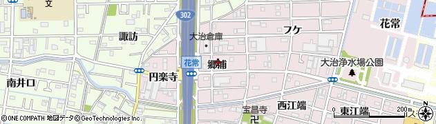 愛知県大治町(海部郡)花常(郷浦)周辺の地図