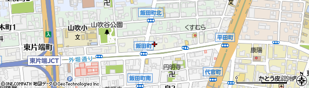 愛知県名古屋市東区飯田町周辺の地図