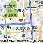 国税庁 名古屋国税局