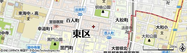 愛知県名古屋市東区百人町周辺の地図