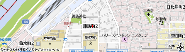 愛知県名古屋市中村区諏訪町周辺の地図