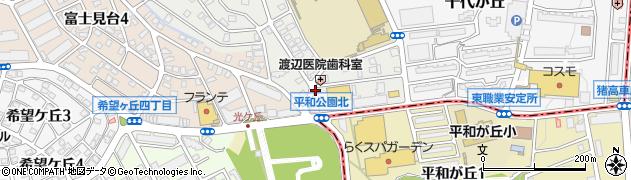 松屋光が丘店周辺の地図