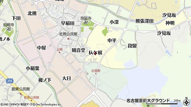 〒480-1325 愛知県長久手市杁ケ根の地図