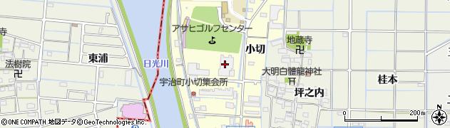 愛知県津島市宇治町(小切)周辺の地図